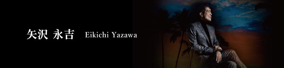 矢沢永吉の画像 p1_6